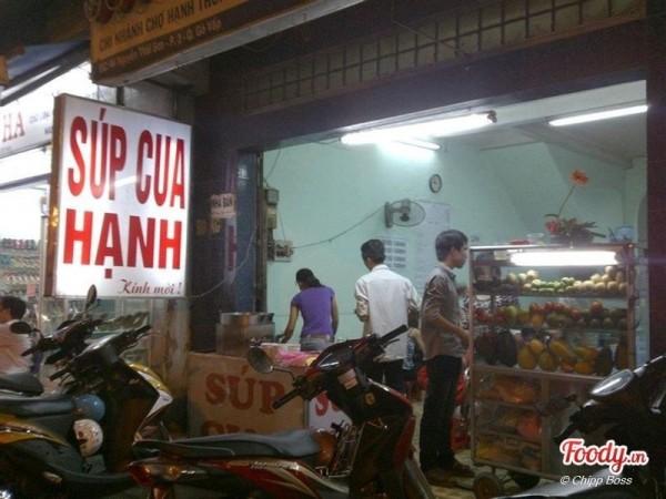 Chuỗi quán súp cua Hạnh nổi tiếng với nhiều cửa hàng - Ảnh: foody