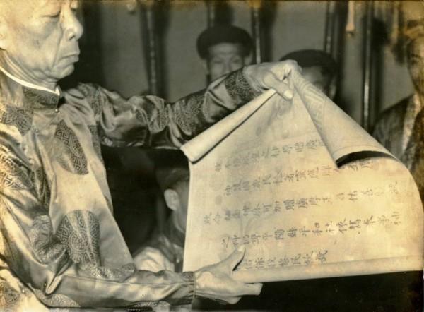 Văn bản ở đình Bình Hòa. Tư liệu gia đình bà Nguyễn Thị Nam,