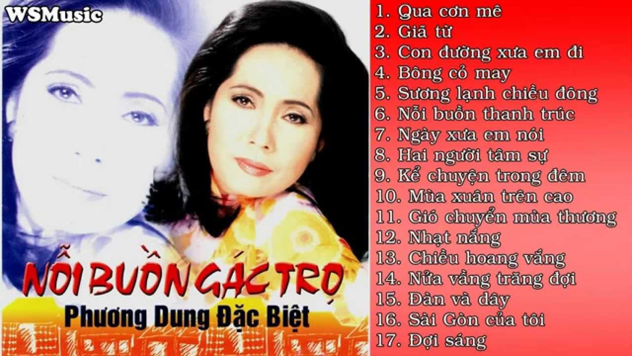Ca sĩ Sài Gòn xưa - Phương Dung