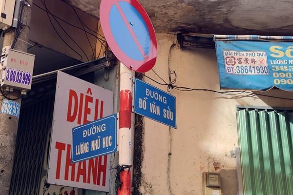 Đường Đỗ Văn Sửu theo Đăng Khoa là con đường ngắn nhất Sài Gòn với chiều dài 45m, nằm ngay chân cầu Chà Và bên phía quận 5