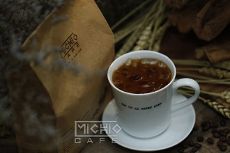 sài gòn - Michio Cafe 14