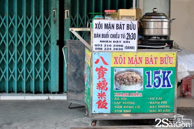 Sài Gòn - xôi mặn bát bửu 2
