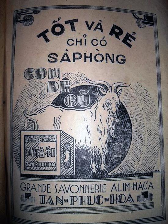 Những kiểu quảng cáo của người Sài Gòn xưa 7