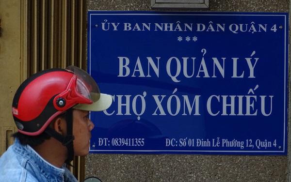 Đường Đinh Lễ còn biết đến là con đường duy nhất chỉ có 1 số nhà là trụ sở Ban quan lý chợ Xóm Chiếu.