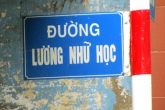 Đường Lương Nhữ Học ở quận 5, TP HCM được cho là đang viết sai. Ảnh: H.C