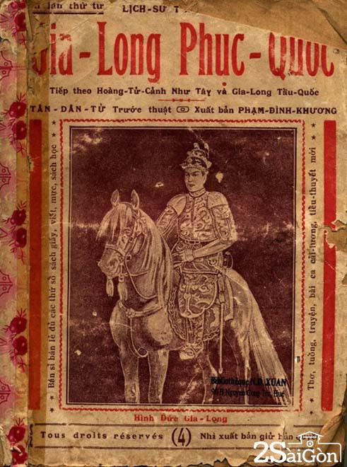 Hình minh họa vua Gia Long trên trang bìa tiểu thuyết lịch sử Gia Long phục quốc của Tân Dân Tử (1875 - 1955)
