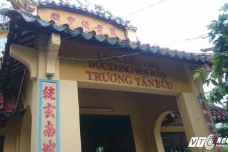 Lăng Hổ tướng nằm trên đường Nguyễn Thị Huỳnh (quận Phú Nhuận)