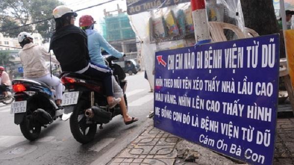 Sài Gòn chưa bao giờ thôi hết đáng yêu và tình cảm! (Ảnh minh họa)