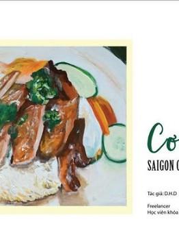 Cơm tấm - món ăn quen thuộc của người Sài Gòn. Người Sài Gòn có thể ăn cơm tấm vào bất cứ thời điểm nào trong ngày. Dân Sài Gòn chắc ai cũng nằm lòng vài địa điểm cơm tấm Sài Gòn sáng, trưa, chiều, tối và cả khuya về sáng.
