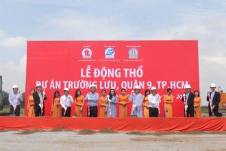 Đây là dự án tiên phong trong chiến lược tiến về thị trường TP.HCM của Kim Oanh Group trong năm 2017 và những năm sắp tới.