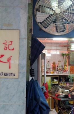 Thiệu Ký mì gia, cái tên vang danh cả một khu Sài Gòn - Chợ Lớn trong suốt 70 năm nay.