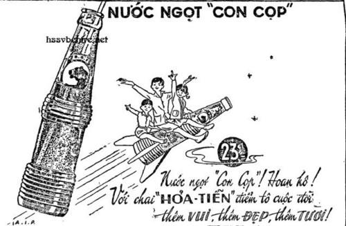 Những năm trước 1975, nước xá xị hiệu Con Cọp là thương hiệu quen dùng của nhiều người. Cách dùng câu từ quảng cáo của thương hiệu này cũng có vần điệu giúp người dùng dễ nhớ TƯ LIỆU
