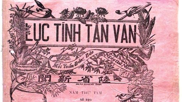 Bìa tuần báo Lục Tỉnh Tân Văn số 320 năm 1914 - Ảnh tư liệu
