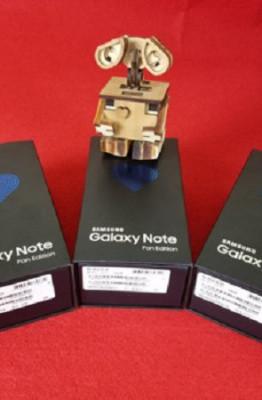 Kể từ khi có mặt tại Việt Nam kể từ đầu tháng 7, dù chỉ có vài chục chiếc điện thoại, đây là lô hàng Galaxy Note FE lớn nhất từng xuất hiện tại Việt Nam.
