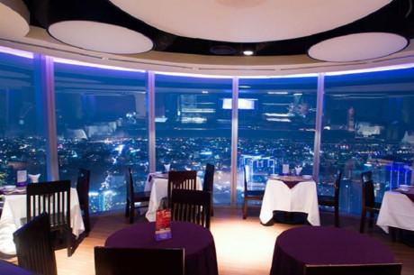 Café EON nằm ở tầng 50 của tòa nhà Bitexco (Hoàng Triều, quận 1). Đây là địa điểm lý tưởng để bạn ngắm Sài Gòn từ trên cao.