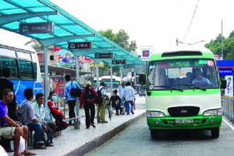 Trạm xe buýt Bến Thành được dời sang đường Hàm Nghi để xây dựng tuyến metro số 1 (Bến Thành - Suối Tiên)