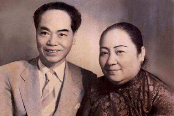 Vợ chồng ông bà Bút Trà