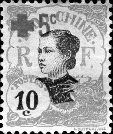 Con tem có in hình người đẹp Nam bộ mà một số nhà sưu tập cho là hình của hoa hậu Sài Gòn xưa ẢNH: TƯ LIỆU CỦA ÔNG K.H