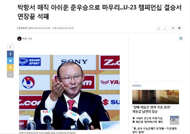 """Tờ Kyunghyang Shinmun cho biết HLV Park Hang Seo sẽ được thưởng Huân chương"""""""