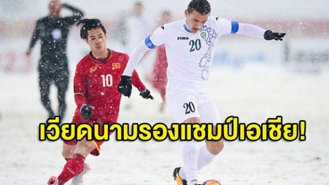"""Dòng tít lớn của tờ Siam Sport: """"Tan nát trái tim"""""""