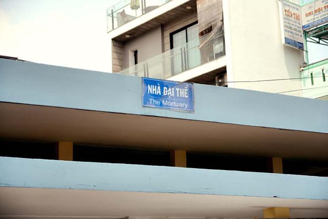 Khu nhà đại thể ở bệnh viện Nhân dân Gia Định gồm 3 phòng: phòng khâm liệm, phòng lưu trữ xác và phòng xử lý thi thể.