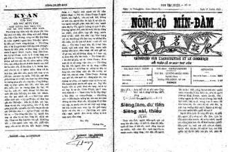 Nông cổ mín đàm - tờ báo kinh tế viết bằng chữ quốc ngữ đầu tiên của Việt Nam (ảnh tư liệu)