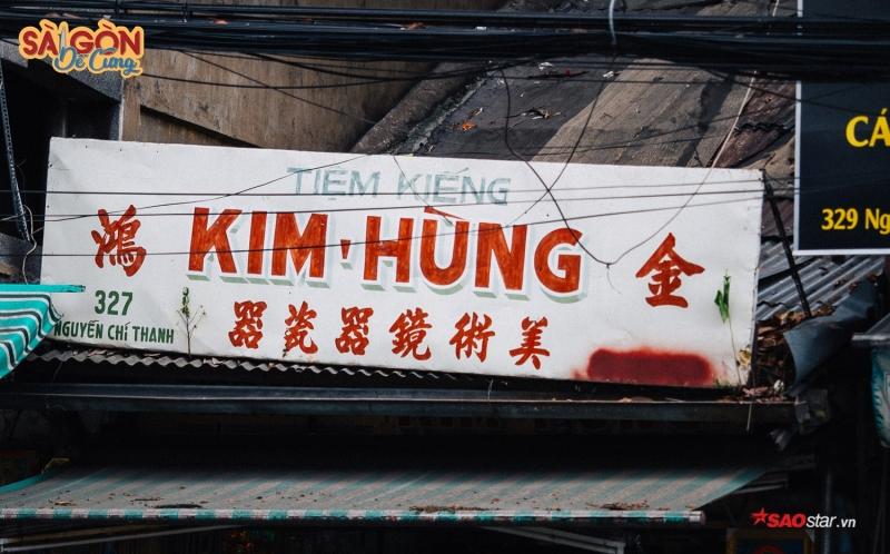 Người ta không lý giải được tại sao lại yêu thích nó, cũng như không cắt nghĩa nổi cái tên gọi Sài Gòn cổ đến nhường nào!