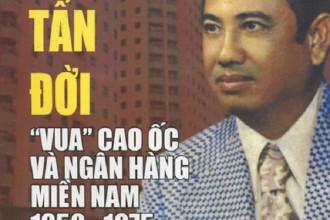 Ông Nguyễn Tấn Đời được xem như một hiện tượng tài năng xuất chúng của giới kinh doanh Sài Gòn. Sách về cuộc đời của ông được NXB Văn hóa Sài Gòn phát hành vào năm 2007.