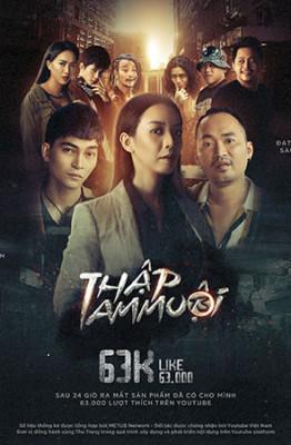 Ky luc Thap Tam Muoi