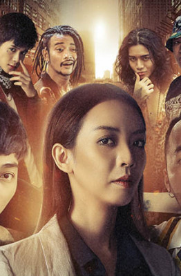 Poster Thap Tam Muoi - Thu Trangw