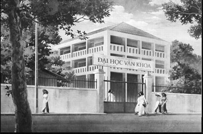 Cổng trường Đại học Văn khoa Sài Gòn, nơi một thời in bóng những chiếc áo dài tha thướt đi qua