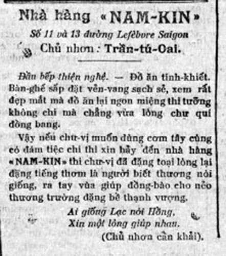 Một mẩu quảng cáo của nhà hàng Nam-Kin trên Écho Annamite số ra ngày 27.8.1925