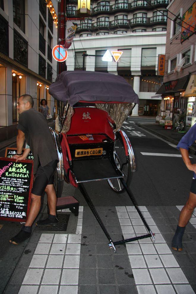 Xe kéo tay ở thành phố Yokohama