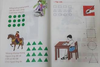 """Một trang trong cuốn sách """"Tiếng Việt 1-Công nghệ giáo dục"""" của GS Hồ Ngọc Đại."""