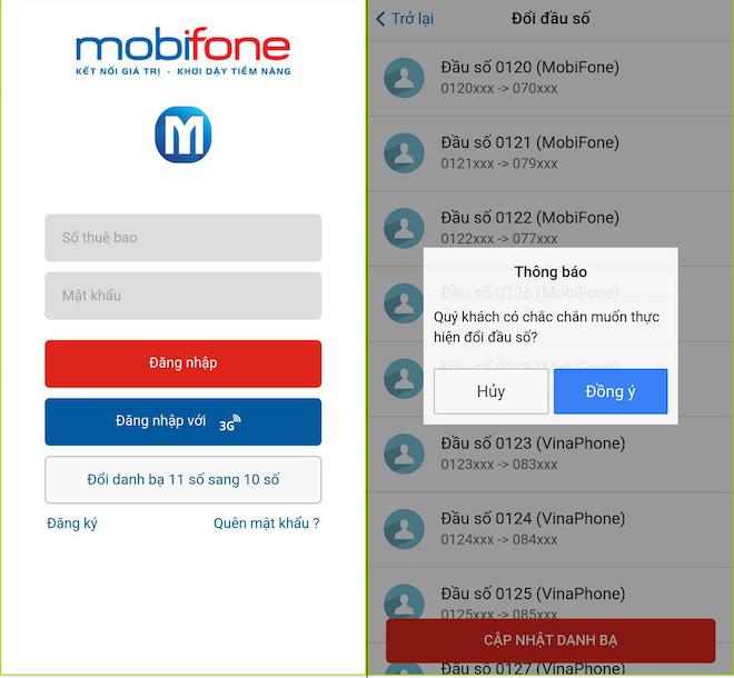 Giao diện chuyển đổi danh bạ bằng ứng dụng My MobiFone.